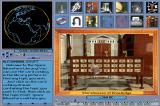 Space Adventure DOS The library lets you directly access all topics outside of any context
