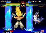 Samurai Shodown V Neo Geo To protect himself of Ukyo's probable offensive, Suija executes his super move Tenshou: Suichuu Ha.