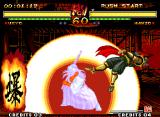 Samurai Shodown V Neo Geo Hattori Hanzo being stunned (but not damaged) by Ukyo Tachibana's Rage Explosion command activation.