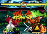 Samurai Shodown V Neo Geo Yagyu Jubei versus Gaoh Hinowanokami Kyougoku (Armored): and the Final (?) Round is about to start!