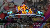 Power Stone Collection PSP Game selection screen