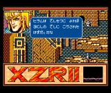 Exile MSX Is he a friend or a foe?