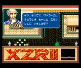 Exile MSX Pythagoras reminisces about his journeys to the East