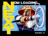 Real Bout Garō Densetsu Special: Dominated Mind PlayStation Loading screen