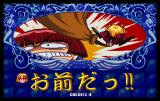 Magical Night Dreams: Cotton 2 SEGA Saturn The opening cutscene.