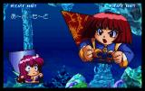 Magical Night Dreams: Cotton 2 SEGA Saturn Another level-end cutscene.