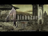 Resident Evil 4 Windows Main menu