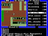 Ultima IV: Quest of the Avatar SEGA Master System Mixing reagents to prepare the Cure spell