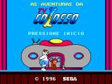 As Aventuras da TV Colosso SEGA Master System Title screen.