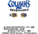 Columns GB: Tezuka Osamu Characters Game Boy Color Play alone or against a foe