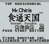 Mr. Chin's Gourmet Paradise Game Boy Title Screen
