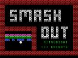 Smash Out MSX Title screen