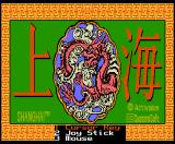Shanghai MSX Title screen