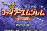 Fire Emblem: Fūin no Tsurugi Game Boy Advance Cool title screen