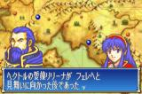 Fire Emblem: Fūin no Tsurugi Game Boy Advance And now, here you are Hector and his daughter (yes, it's really him !)