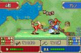 Fire Emblem: Fūin no Tsurugi Game Boy Advance ...as a proof, his attacks always misses.