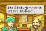 Fire Emblem: Fūin no Tsurugi Game Boy Advance Visiting villages to collect information, and sometimes items.