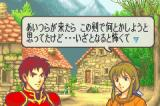 Fire Emblem: Fūin no Tsurugi Game Boy Advance Visiting another village. Notice the nice backgrounds.