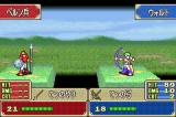 Fire Emblem: Fūin no Tsurugi Game Boy Advance If you use an archer, your enemy cannot counter.