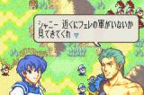 Fire Emblem: Fūin no Tsurugi Game Boy Advance Yes ! Unexpected allies come to help us in mission 2 !