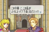 Fire Emblem: Fūin no Tsurugi Game Boy Advance This pretty girl is getting captured and jailed by ugly enemies. There is work in perspective, isn't it ?