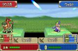 Fire Emblem: Fūin no Tsurugi Game Boy Advance Here you are what happens when you have the bad idea to put your archers on the first row.