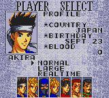 Virtua Fighter Animation Game Gear Vs. player selection screen