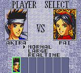 Virtua Fighter Animation Game Gear First fight selection screen