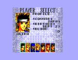 Virtua Fighter Animation SEGA Master System Vs. player selection screen.