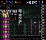 Hagane: The Final Conflict SNES Hagane jumps off a wall. The giant worms respawn constantly.