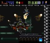 Hagane: The Final Conflict SNES Attacking from above