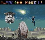 Hagane: The Final Conflict SNES Using throwing knives against this boss