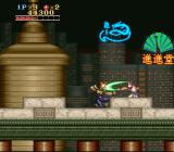 Run Saber SNES On a rooftop in front of a large city