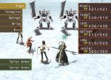 Suikoden V PlayStation 2 Main battle menu
