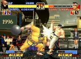 The King of Fighters '96 Neo Geo Chang Koehan executes his head-grabbing move Hagan Geki, causing some more damage in Goro Daimon...