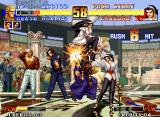 The King of Fighters '96 Neo Geo Chizuru Kagura hit-damaging Geese successfully with his anti-air move Hyakkatsu: Tenjin no Kotowari.