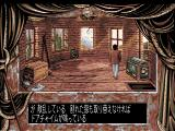 Dark Seed SEGA Saturn The attic.