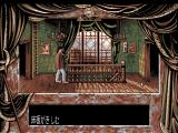 Dark Seed SEGA Saturn While walking around this room your character will repeatedly note the creaky planks.