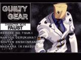 Guilty Gear X Windows My character is called FAUST