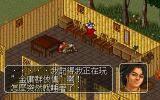 "Jinyong Qunxia Zhuan DOS I just remember playing ""Jinyong Qunxia Zhuan""... did I fall asleep suddenly?"