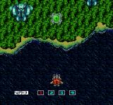 ImageFight TurboGrafx-16 That green container carries weapon upgrades.