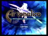 Ar tonelico: Melody of Elemia PlayStation 2 Title screen / main menu