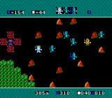 Bokosuka Wars NES More 385 meters left for King Suren to meet his destiny with King Ogreth