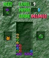 Puyo Pop N-Gage Exercise mode