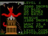 H2O DOS First level - Start screen