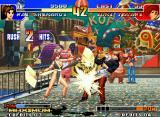 The King of Fighters '97 Neo Geo Mai Shiranui attacks Iori Yagami connecting the first 2 hits of her fan-swinging move Hakuro no Mai.