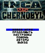 Inca vs Chernobyl J2ME Main game screen (Russian version)