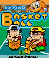 Action Basketball J2ME Title screen