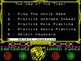The Way of the Tiger ZX Spectrum Main menu