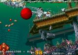 "In the Hunt SEGA Saturn My submarine is covered by a shield. ""My hovercraft is full of eels!"""